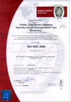 We have been successfully certified according to the standard ISO 9001:22 000